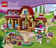 2016年のレゴ製品カタログ (後半)-106