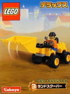1296 Land Scooper