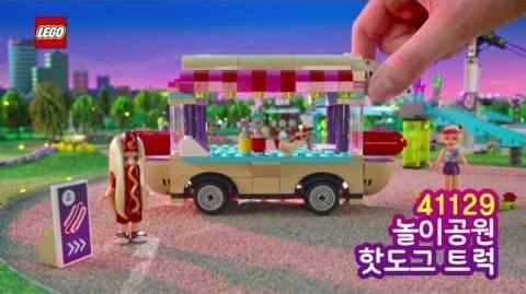 레고® 프렌즈 놀이공원 시리즈 광고 15초