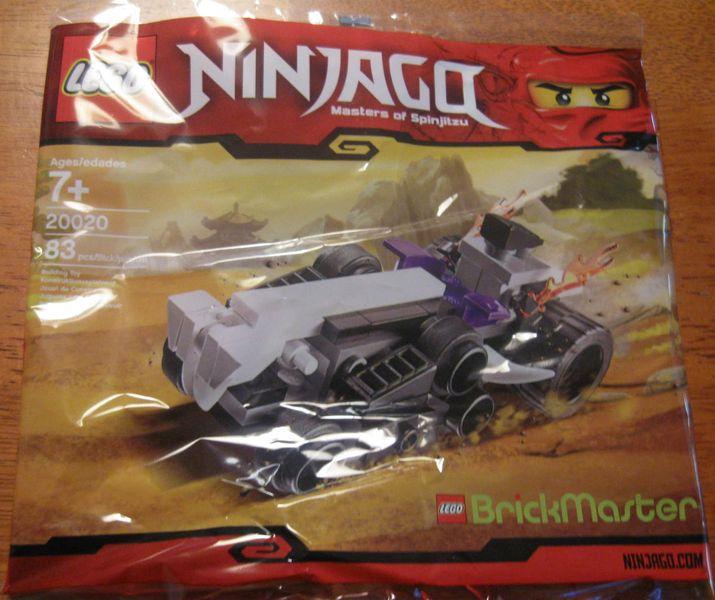 20020 Mini Turbo Shredder