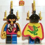 6082 Yellow Dragon Master.jpg