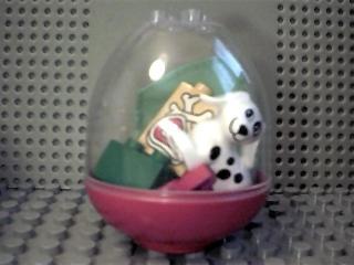 2751 Dog with Blanket Egg