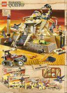 Lego PQ 1