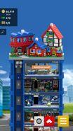 Screenshot 20191007-023035 LEGO Tower