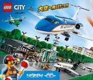 2016年のレゴ製品カタログ (後半)-006