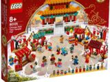 80105 Chinese New Year Temple Fair