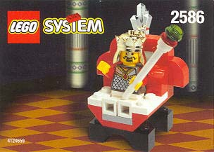 2586 LEGO Chess Promotional Set