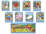 4341 Farmyard Fun