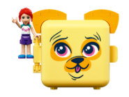 41664 Le cube carlin de Mia 2