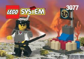 3077 Ninja Shogun's Small Fort