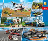 2016年のレゴ製品カタログ (後半)-017