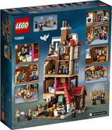 75980 box2