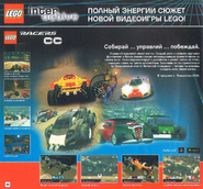 Racers cc russian