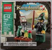 7955-ToyFairPreview-Boxart