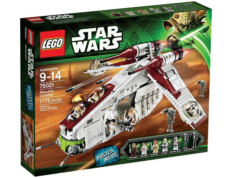 75021 Republic Gunship