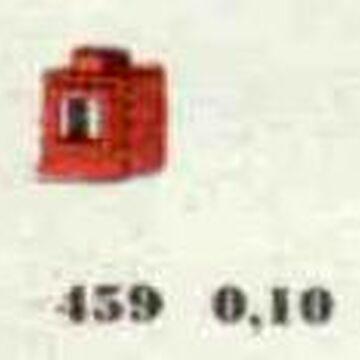 459-1 x 1 x 1 Window, Red or White.jpg