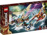 71748 Catamaran Sea Battle