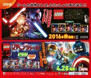 2016年のレゴ製品カタログ (後半)-092