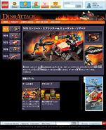 LEGO.com-ja-JP-DinoAttack-Products-7473
