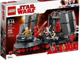 75216 The Throne Room Duel