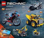 2016年のレゴ製品カタログ (後半)-088