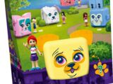 41664 Mia's Pug Cube