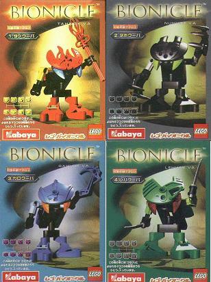 BIONICLE Kabaya Va Collection