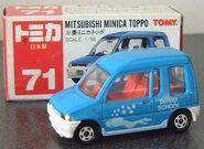 Tomica 71 1