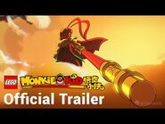 LEGO Monkie Kid OFFICIAL Trailer- A Hero Is Born