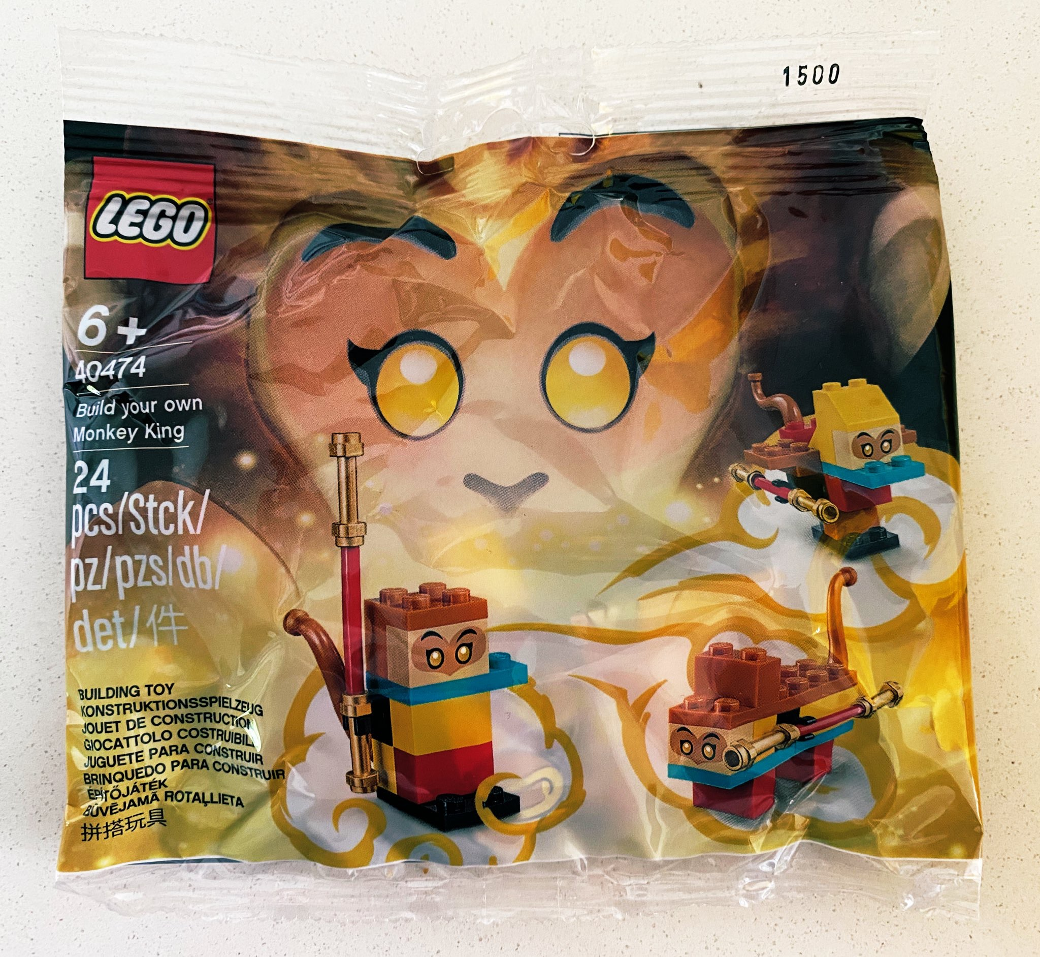40474 Build your own Monkey King
