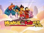 Monkie Kid anime