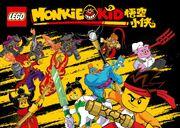 Monkie Kid Wave 1 Characters.jpeg