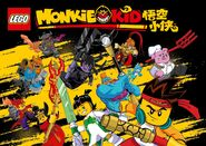 Monkie Kid Wave 2 Characters