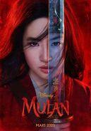 Mulan teaser french poster