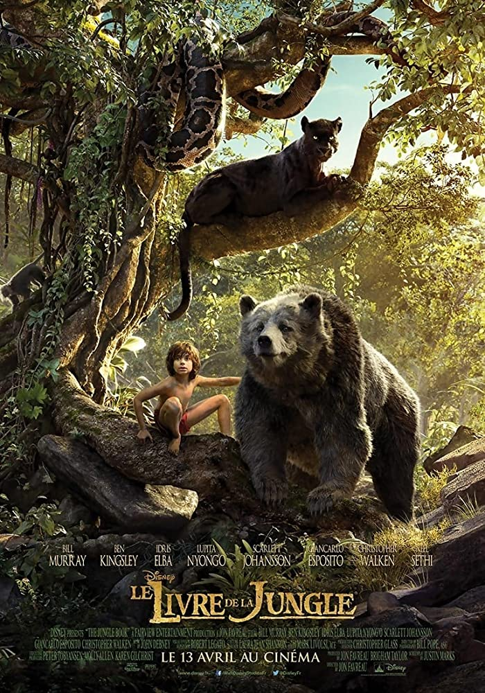 Le Livre de la Jungle (film, 2016)