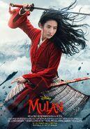 Mulan - Affiche de France