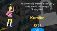 DébloKumiko