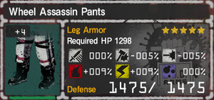 Wheel Assassin Pants 4.png