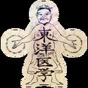 Oriental Medicine.png