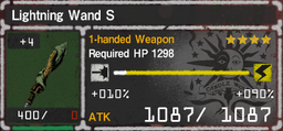 Lightning Wand S 4.png