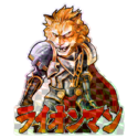 Lion Man.png