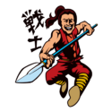 Decal-Barbarian.png