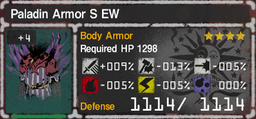 Paladin Armor S EW 4.png