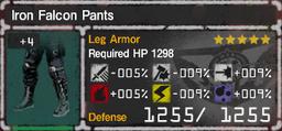 Iron Falcon Pants 4.png