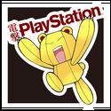 Dengeki PlayStation.png