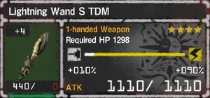 Lightning Wand S TDM 4.png