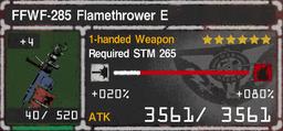 FFWF-285 Flamethrower E 4.png