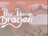 The Flower Dragon