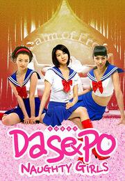 Desepo Naughty Girls.jpg