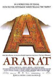Ararat movie.jpg